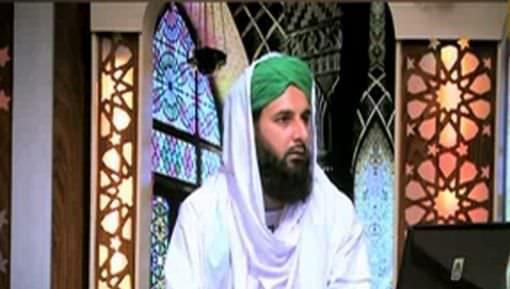 Kia Madani Channel Dekhnay Say Sawab Milay Ga?