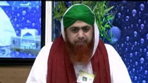 ALLAH Ka Wajood