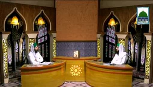 Dar Ul Ifta Ahlesunnat Ep 669 - Mutafarriq Masail