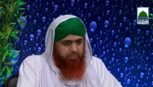 Meray Rab Ka Kalam Ep 32 - Aqalmandon Kay Liye Nishaniyan Hain