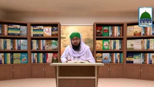 Rasulullah ﷺ Ki 40 Ahadis Ep 33 - ALLAH Ka Paigham Apnay Bandon Kay Naam