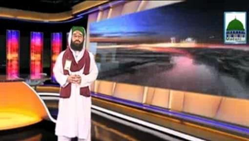 Madani News English - 10 July 2016