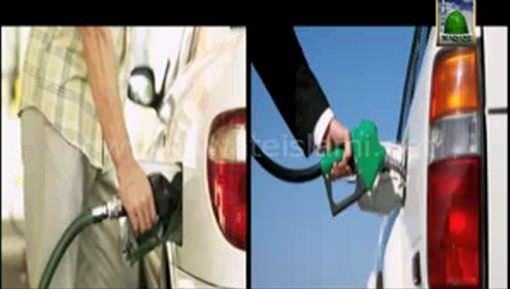 Public Service Message - CNG Aur Petrol Dalwatay Waqt Ki Ihtiyatain