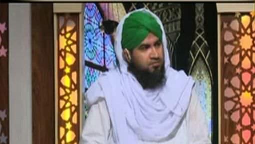 Qabar Par Azan Dena