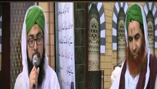 Ghairullah Say Madad Mangna Kaisa?