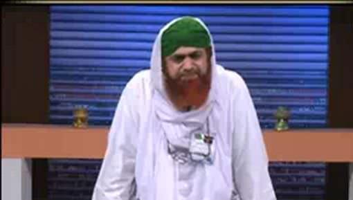 Ham Islam Kay Liye Kia Kar Rahay Hain