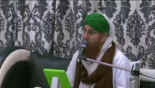 Islah e Aamal - Quran e Pak Ki Ahmiyat