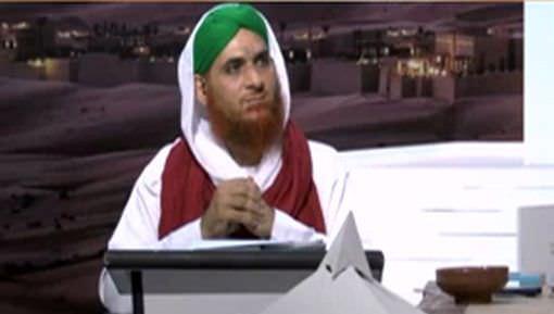 Haram`Hil Aur Aafaq Ki Tafseel