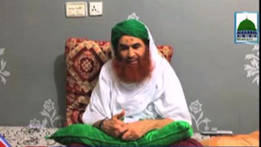 Waqas Attari Say Ameer e Ahlesunnat Ki Taziyat