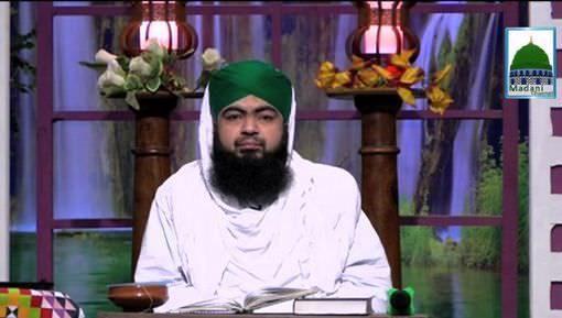 Khulay Aankh Sallay Alaa Kehtay Kehtay Ep 435 - Esal e Sawab