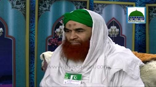 Madani Muzakra Ep 1122 - 24 Zulqaida 1437
