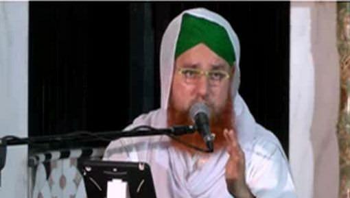 Sunnat Ki Aqsam