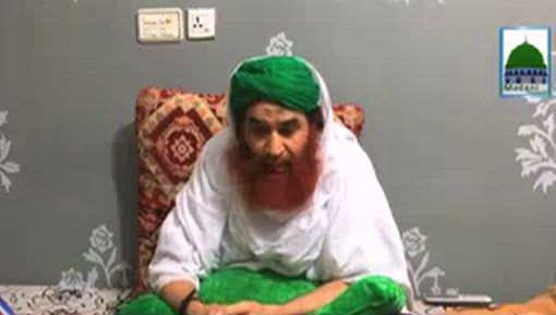 Shaikh-e-Tariqat Ameer-e-Ahle Sunnat Paying Condolences to the family of Mubaligh-e-Dawat-e-Islami Farooq Nashqbandi