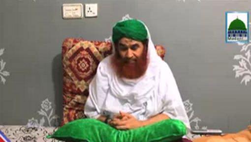 Ameer e Ahlesunnat Ki Fareed Naqshbandi Kay Lawahiqeen Say Taziyat