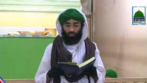 Shahzad e Attar Ki Taqreeb e Nikah Main Shirkat