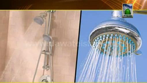 Public Service Message - Shower Lagwatay Waqt Ihtiyat Karain