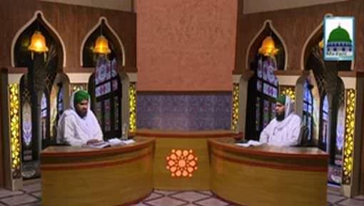 Dar Ul Ifta Ahlesunnat Ep 675 - Qurbani Kay Masail