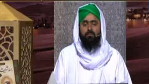 Ghar Say Makkah tul Mukarrama Jatay Waqt Kay Zarori Kaam
