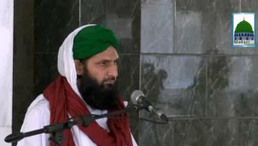 Iman Ki Shakhain Ep 239 - Musalman Musalman Bhai Bhai Hain