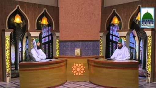 Dar Ul Ifta Ahlesunnat Ep 677 - Masjid Kay Ahkam