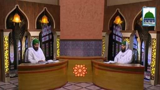Dar Ul Ifta Ahlesunnat Ep 675 - Qurbani Kay Janwar