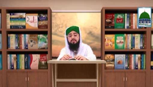 Rasulullah ﷺ Ki Chalees Ahadis Ep 34 - Naik Aamal Sadaqah Hain