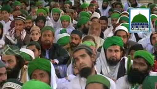 Madani Muzakra - Madrason Ki Zarorat Aur Hamaray Sadaqat
