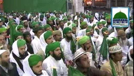 Madani Muzakra - Safar e Baghdad
