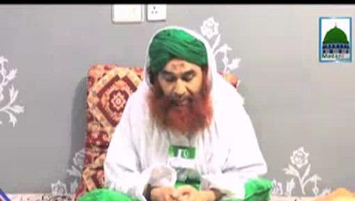 Rizwan Attari Say Ameer e Ahlesunnat Ki Taziyat