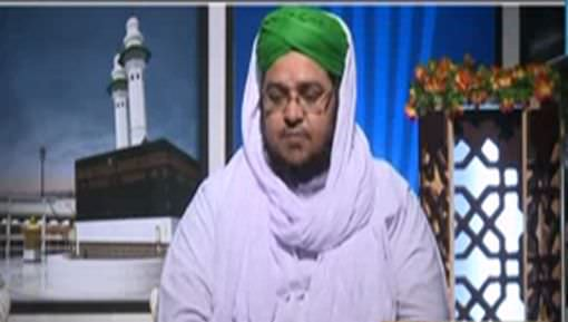 Nasab Tabdeel Karnay Par Waeed