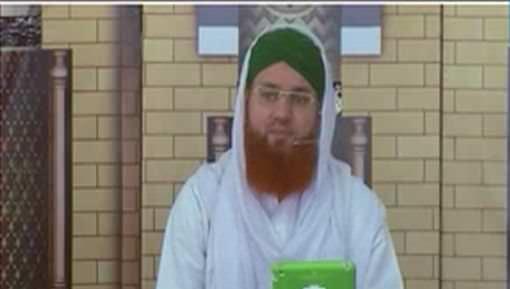 Haji Kay Liye Bunyadi Ihtiyatain