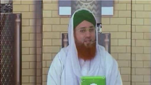 Hazrat Dawood علیہ السلام Ka Sual