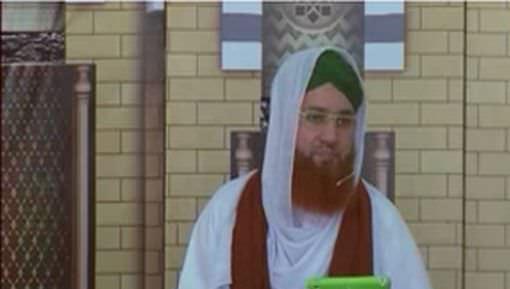 Hajiyon Kay Liye Pehlay Din Ki Ihtiyatain