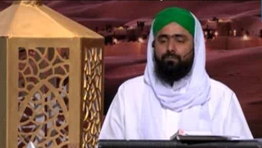 Hajj Par Janay Walay Par Eid Ki Qurbani Wajib Hai?