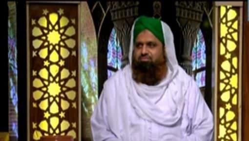 Dar Ul Ifta Ahlesunnat Ep 678 - Janwar Ki Khareed o Farokht