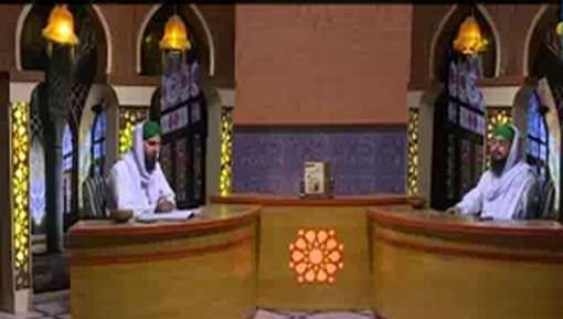 Chaltay Phirtay Durood Shareef Parhna