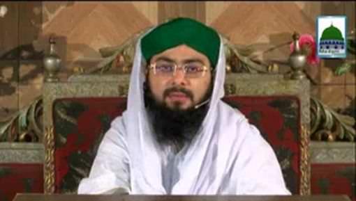 Dars E Shifa Shareef Ep 22 - Sulah Hudaibiya Ka Pas e Manzar