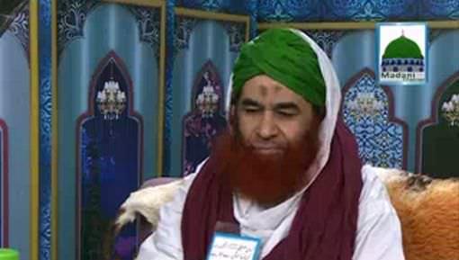 Alhaj Miyan Muhammad Basheer Say Ameer e Ahlesunnat Ki Ayadat