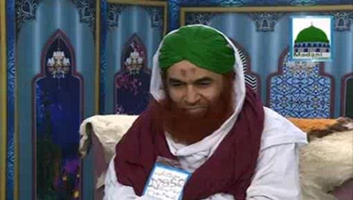 Madani Muzakra Ep 1124 - 01 Zul-Hijjah 1437
