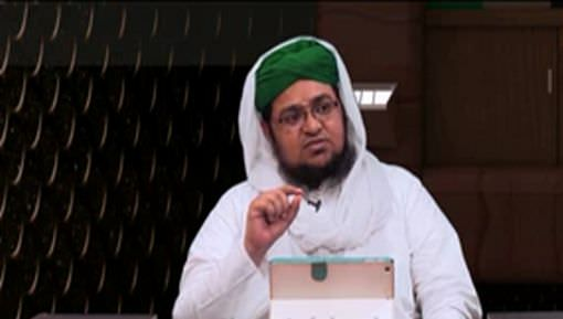 Blessings Of Islam Ep 05 - Why Is Salah So Much Importance?