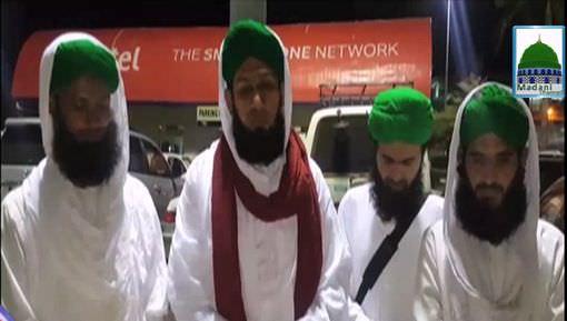 Hind Aur Africa Main Aashiqan e Rasool Kay Madani Qafilay Main Madani Kaam