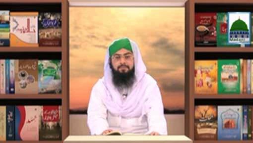 Rasulullah ﷺ Ki 40 Ahadis Ep 35 - Huzoor ﷺ Ki Pyari Wasiyyatain