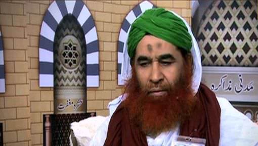 Kia Qarz Par Zakat Lazim Hai?
