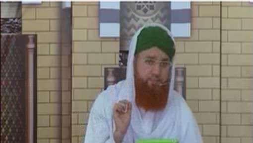Haram Maal Say Hajj Na Karain
