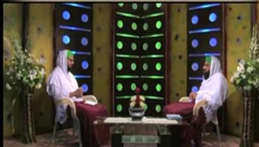 Shaikh e Fani Kay Baray Main Rozay Kay Ahkam