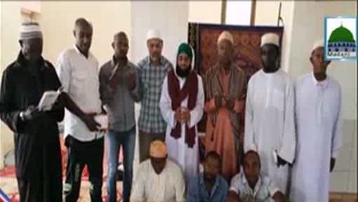 Comoros Africa Main Ashiqan e Rasool Kay Madani Kaam