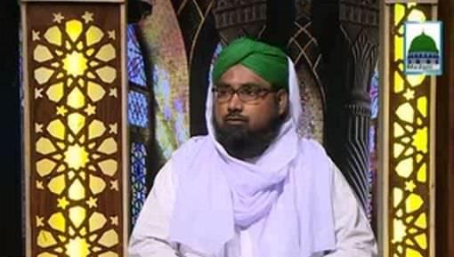 Dar Ul Ifta Ahlesunnat Ep 682 - Masjid Aur Ijtimai Qurbani