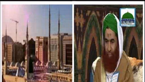 Madani Muzakra Ep 1127 - Urs e Sayyidi Qutb e Madina رحمۃ اللہ تعالٰی علیہ