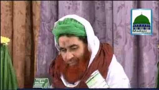 Hajj Farz Honay Kay Liye Kitni Raqam Honi Chahiye?