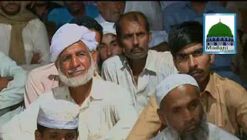 Halq Karwanay Ki Fazilat Kia Hai?